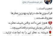 من_محمد_را_دوست_دارم#